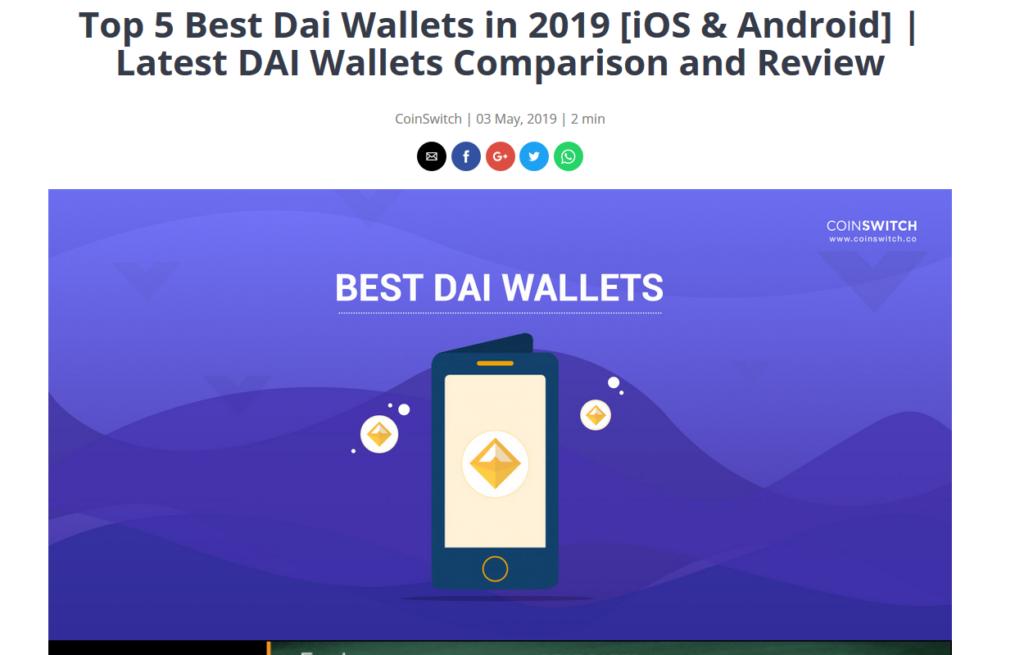 dai - wallets
